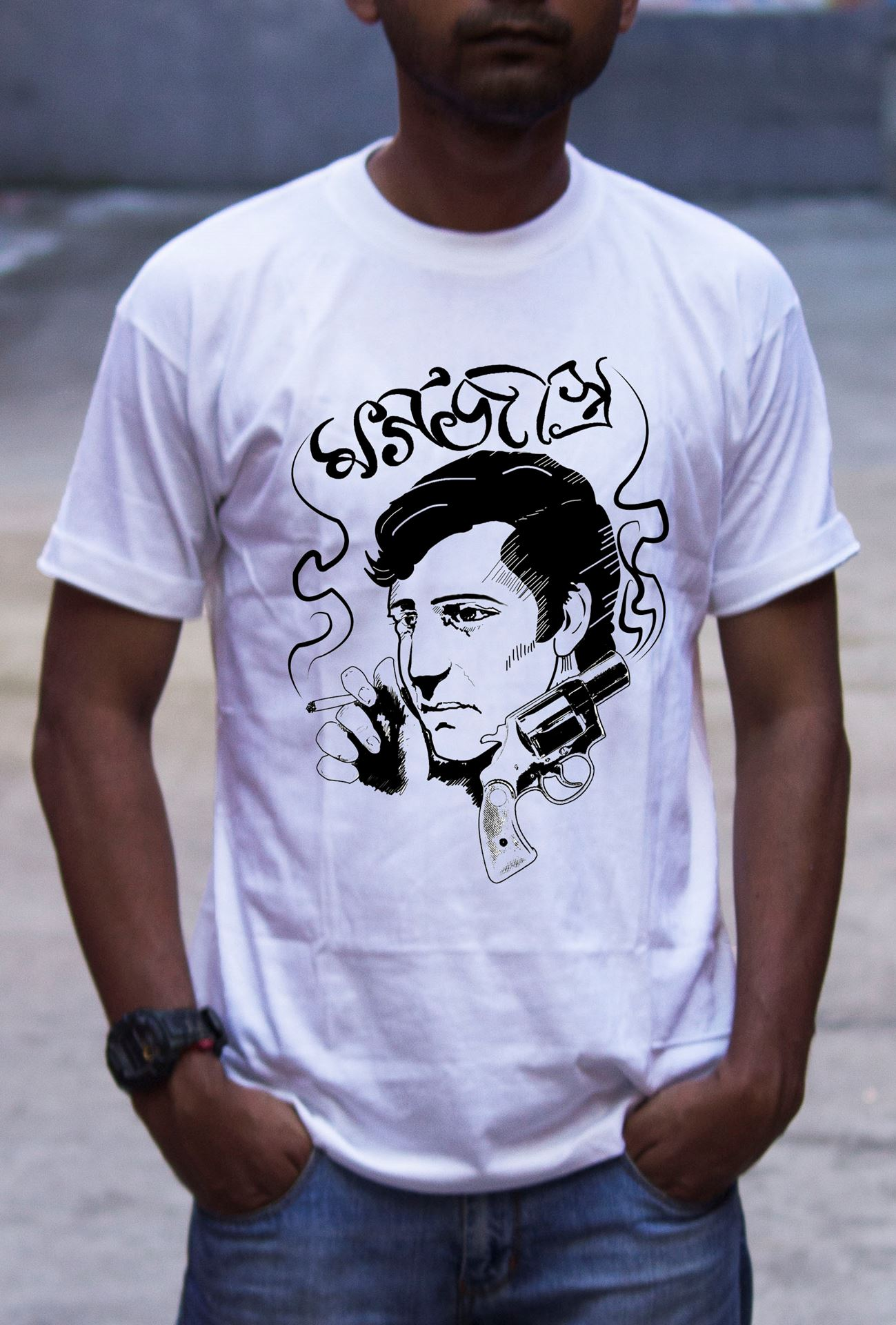 Buy Christian T Shirts Online India | Toffee Art
