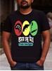 Picture of Feluda Mogojastro T-Shirt