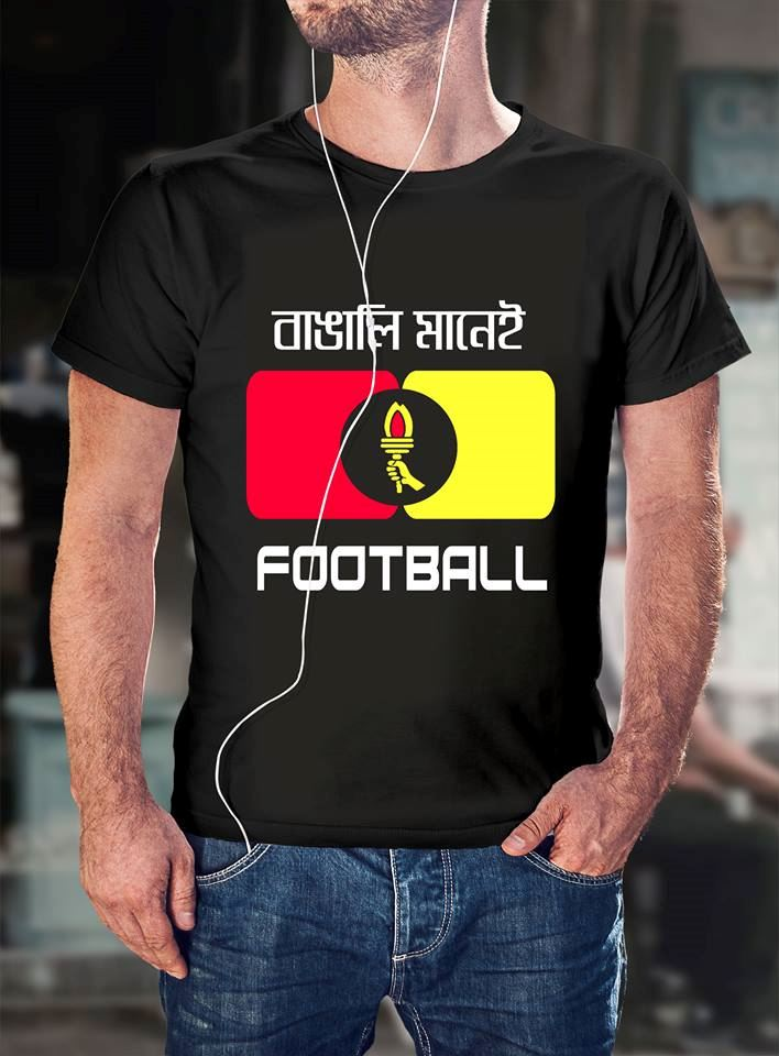 887140c6e ... Picture of East Bengal T-Shirt ...