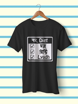 Picture of Bong Diet T-Shirt