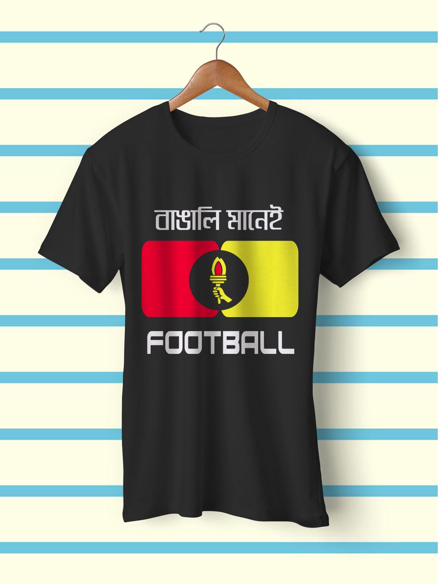 084f00319 East Bengal T-Shirt   Teegully