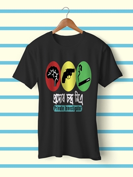 Picture of Feluda Mogojastro T-Shirt