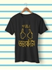 Picture of Full Tarkata T-Shirt