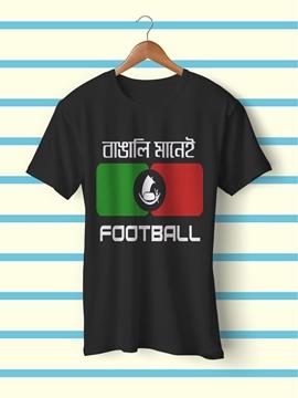 Picture of Mohun Bagan T-Shirt