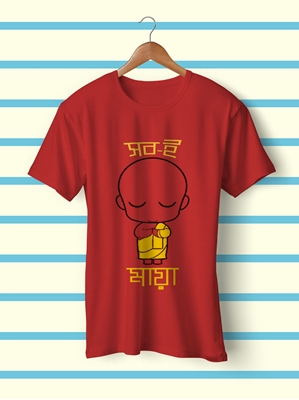 Picture of Shob Maya T-Shirt