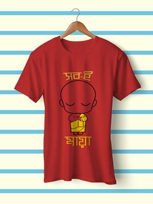 Picture of Shob Maya T-Shirt