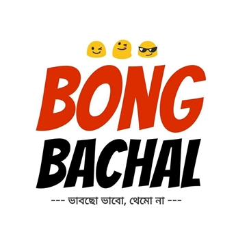 Picture for manufacturer Bong Bachal