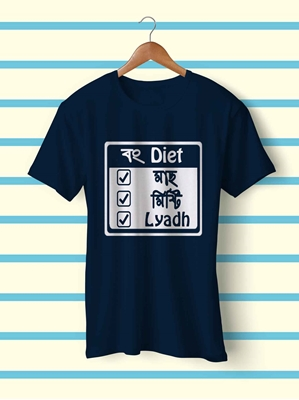 Picture of Bong Diet Navy Blue T-Shirt