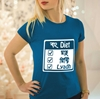 Picture of Bong Diet Royal Blue T-Shirt
