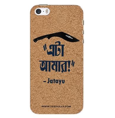 Picture of Jatayu