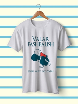 Picture of Pashbalish