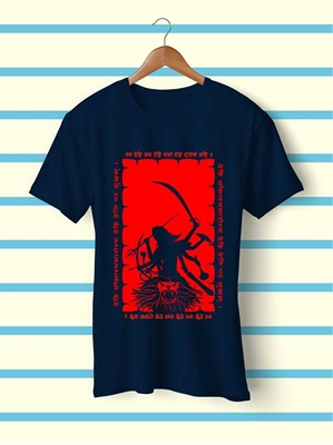 Picture of Durga T-Shirt