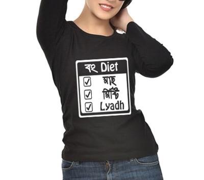 Picture of Bong Diet Full Sleeve T-Shirt