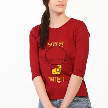 Picture of Shob Maya Full Sleeve T-Shirt
