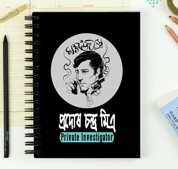 Picture of Feluda Notebook