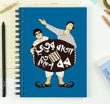 Picture of Gupi Bagha Notebook