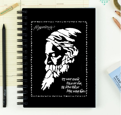 Picture of Rabindranath Notebook