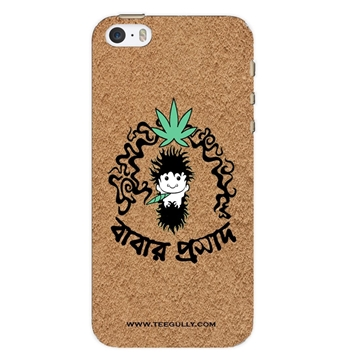 Bengali Mobile Covers @ Teegully