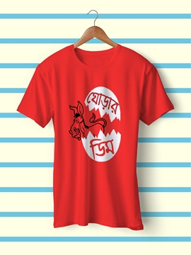 Picture of Ghorar Dim T-Shirt