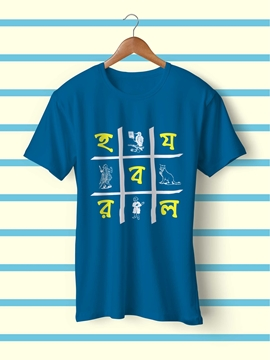 Picture of HJBRL T-Shirt