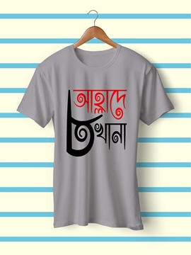 Picture of Ahlade Atkhana T-Shirt