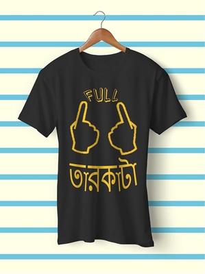 Picture of Tarkata T-Shirt