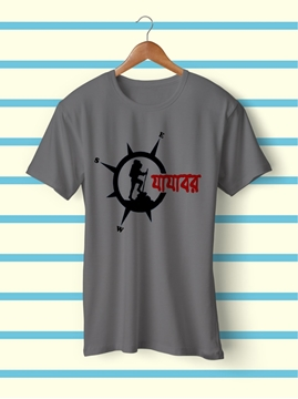 Picture of Jajabor T-Shirt