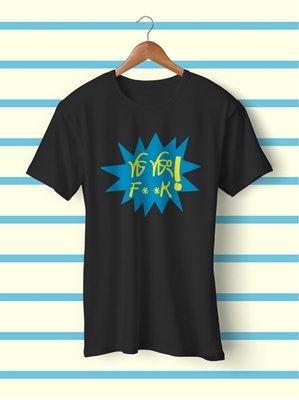 Picture of Chi Ching Fak T-Shirt