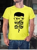 Picture of Dabi Ta Ki T-Shirt
