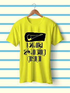 Picture of Baul T-Shirt
