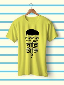 Picture of Dabi Ta Ki T-Shirt