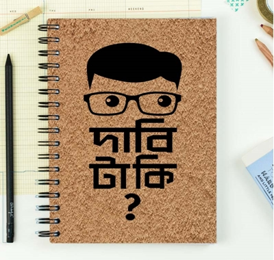 Picture of Dabi Ta Ki Notebook
