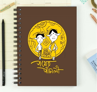 Picture of Pather Pachali Notebook