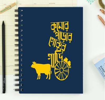 Picture of Kumor Parar Gorur Gari Notebook
