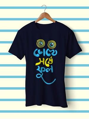 Picture of Chokhe Shorshe T-Shirt